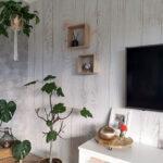 Wandgestaltung mit photowall.de